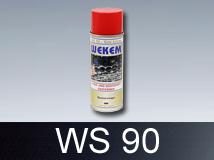 preparat-wekem-ws-74