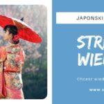 Japońskie łożyska baryłkowe